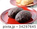 お萩 牡丹餅 和菓子の写真 34297645