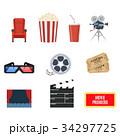 Cinema set of design elements 34297725