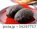 お萩 牡丹餅 和菓子の写真 34297757
