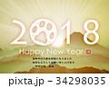 2018年戌年年賀状 34298035