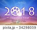 2018年戌年年賀状 34298039
