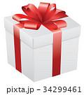 ギフトボックス 34299461