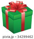 ギフトボックス 34299462