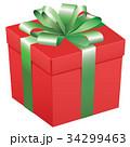 ギフトボックス 34299463