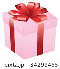 ギフトボックス 34299465