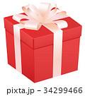 ギフトボックス 34299466
