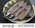 さんまの開き 開き 秋刀魚の写真 34299568