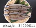 さんまの開き 開き 秋刀魚の写真 34299611