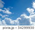 青空 34299930