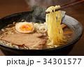 醤油ラーメン 正油ラーメン ラーメンの写真 34301577
