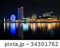 神戸 夜景 神戸港の写真 34301762