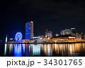 神戸 夜景 神戸港の写真 34301765
