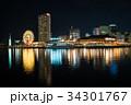 神戸 夜景 神戸港の写真 34301767
