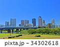 新幹線と武蔵小杉の高層マンション群 34302618
