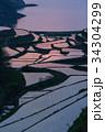 棚田 浜野浦 玄海町の写真 34304299