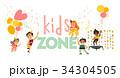 ベクトル 子供 子のイラスト 34304505