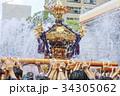 祭り 神輿 お祭りの写真 34305062
