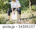 カホン 打楽器 演奏の写真 34305157