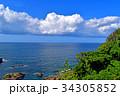 珠洲岬 34305852