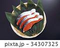 鮭 切り身 銀鮭の写真 34307325