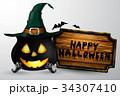 魔女 ハロウィン ハロウィーンのイラスト 34307410