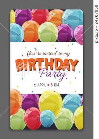 birthday party invitation card template vectorのイラスト素材
