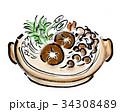 キノコ鍋 34308489