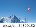 スイス 34309152