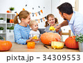 happy family   cut pumpkin for   hallow 34309553