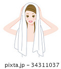 タオルドライ ヘアケア 女性のイラスト 34311037