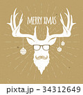 Christmas deer silhouette on gold with mustache 34312649