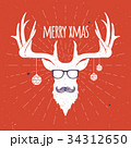 Christmas deer silhouette on red with mustache 34312650