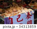 太平市場(台湾-台北) 34313859