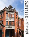 迪化街(台湾-台北) 34313870