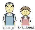 エプロン 男女 シニアのイラスト 34313998