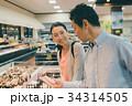 supermarket 34314505
