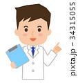 カルテと男性医者 34315055