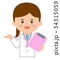 医者 女医 女性のイラスト 34315059