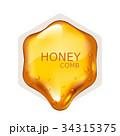 はちみつ 蜂蜜 蜜のイラスト 34315375