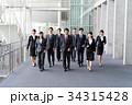 ビジネスマン ビジネスウーマン チームの写真 34315428