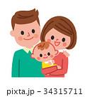 家族 3人 赤ちゃんのイラスト 34315711
