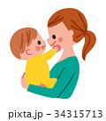 赤ちゃん 抱っこ イラスト 34315713