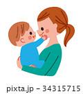 赤ちゃん 抱っこ 男の子のイラスト 34315715