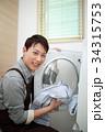主夫 (洗濯 家事 仕事 ドラム式 家 30代 男性 パパ ランドリー 家電 住宅 エプロン 清潔) 34315753