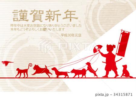 戌 年賀状 和紙 背景のイラスト素材 [34315871] - PIXTA