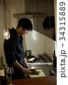 男の料理、調理シーン。イメージカット。 34315889