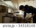 男の料理、調理シーン。 34316148