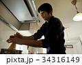 男の料理、調理シーン。 34316149