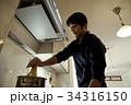 男の料理、調理シーン。 34316150