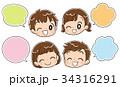 子供 アイコン 顔のイラスト 34316291